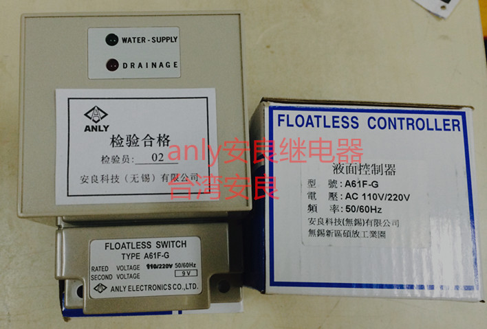 цена A61F-G level controller ANLY Anliang Taiwan genuine original A61F-G level controller