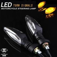 2 шт. мотоцикл светодиодный указатель поворота мигалка боковой производитель для Harley Honda Yamaha Kawasaki Suzuki мотоциклов