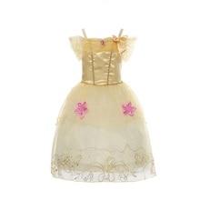Princess Summer Dresses Kids Belle Cosplay Costume Children Rapunzel Cinderella Sleeping Beauty Sofia Party Dress