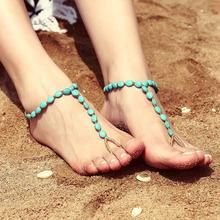 Beach Anklet Bohemia Turquoises Beads Anklets for Women Retro Simple Temperament Fashion Gift