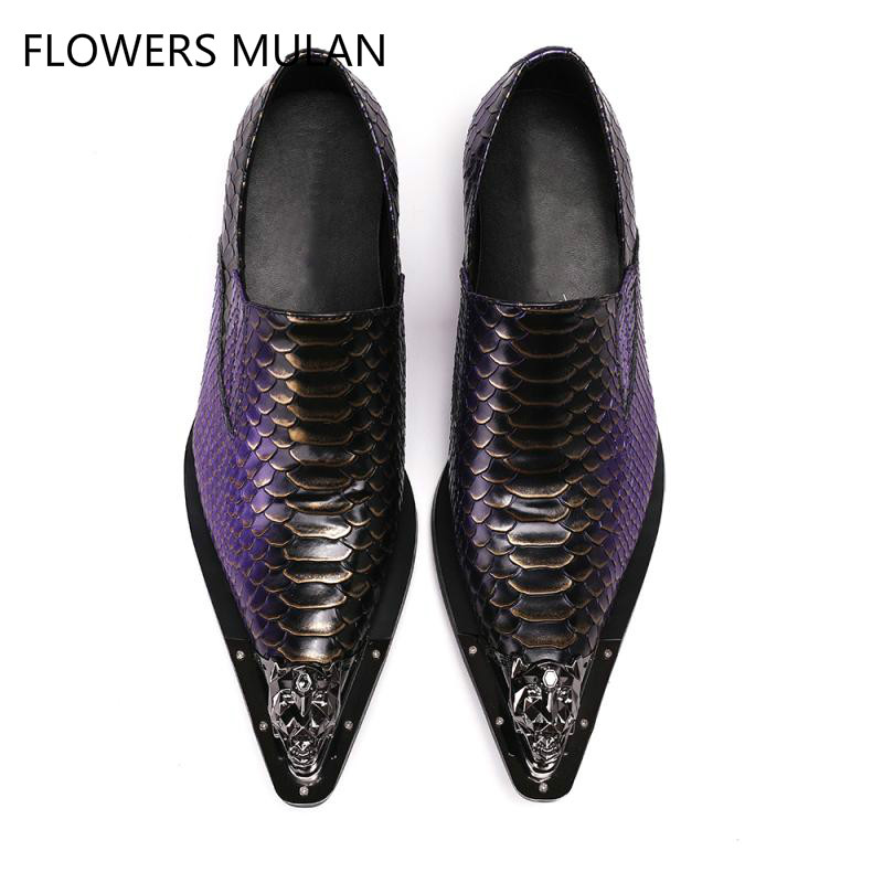 2018 Men Shoes Luxury Brand Moccasin Purple Leather Dress Shoes Oxfords Men Loafers Moccasins Italian Shoes for Men Size 37-47 for nissan teana altima 2013 2014 2015 abs chrome front bottom grill cover grilles trim cover car styling accessories