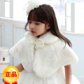 Elegant Atumn Winter Girls Coat White/Pink Bow Beading Fur Shawl Flower Girl Outerwear Baby Plush Cloak
