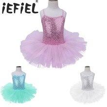 Iefiel для детей балетное платье-пачка девочек балетки с блестками балетный танцевальный костюм, платье тренировочная одежда для занятий гимнастикой, Одежда для танцев, выступлений на сцене
