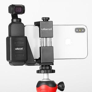 Image 2 - Ulanzi OP 1 วงเล็บยึดสำหรับ OSMO กระเป๋าโทรศัพท์อเนกประสงค์สำหรับขาตั้งกล้องไมโครโฟนวิดีโอ Light Gimbal อุปกรณ์เสริม