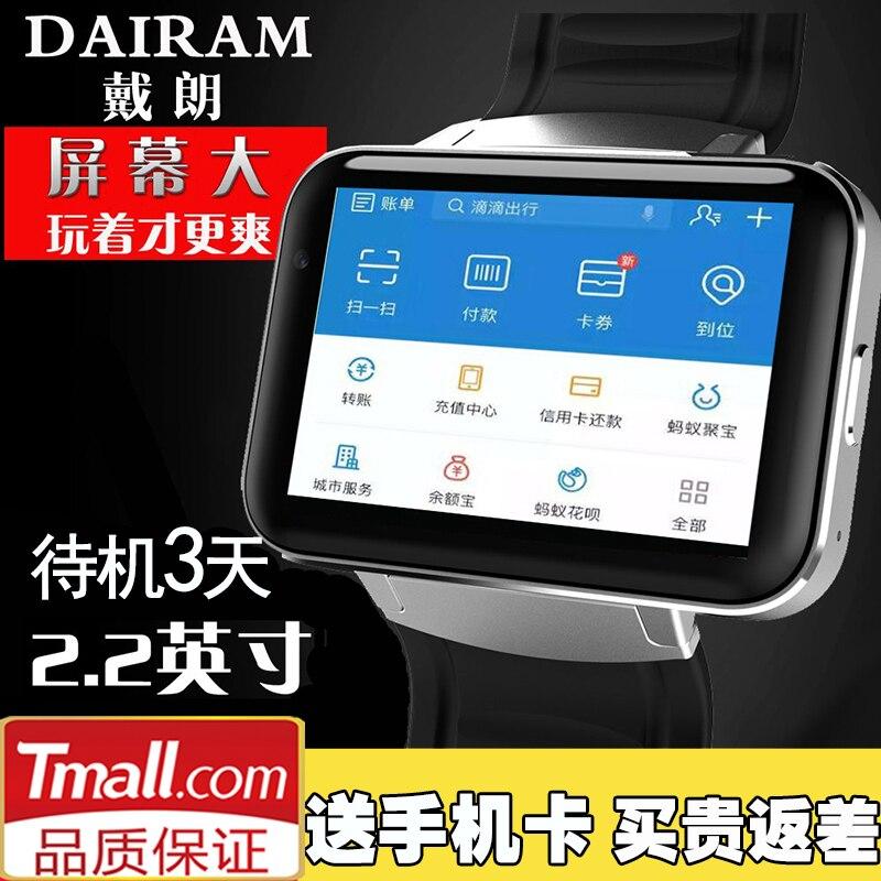 2018 Новый Wi Fi Интернет 2,2 дюйм(ов) экран сенсорный экран Смарт часы с Android системы поддержки мобильных и unicom GSM карты Wi Fi