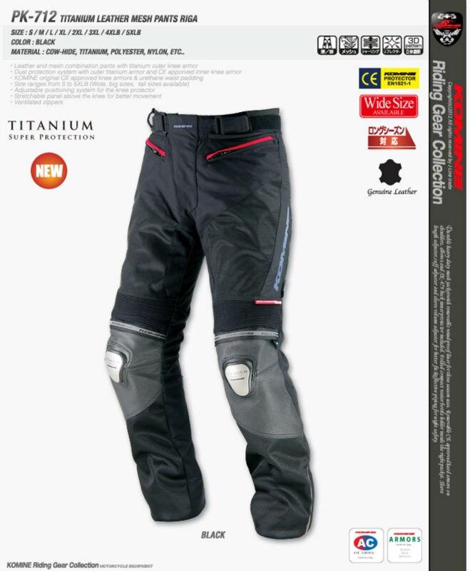 КОМИНЕ PK712 кожаные брюки титанового сплава гоночный брюки мотоцикл брюки летние брюки для верховой езды высокодетальной