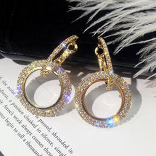 New sexy fashion earrings flash circle long temperament Korean personality exaggerated