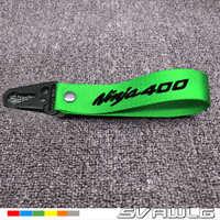 Брелок для мотоцикла с 3D ремешком для Kawasaki Ninja 300 400 650 250 ninja 636 NINJA 400R 650R 250R 300R брелок для ключей