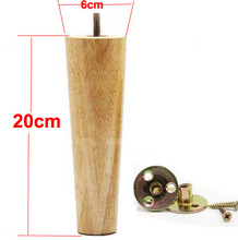 4PCS/LOT  H:20CM Diameter:4-6.5cm Solid Wood Sofa Cupboard Legs Feet Furniture Parts