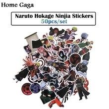 Homegaga 50pcs NARUTO HOKAGE Ninjia Cartoon DIY decorative stickers style notebook phone case scrapbooking album D1426