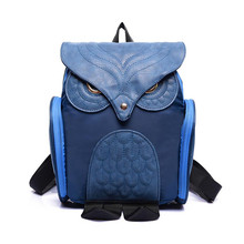 Women Backpacks 2016 Famous Brand Nylon PU Leather Patchwork Cute Owl Shape Gilrs Female School Bags Ladies Backpack #2132