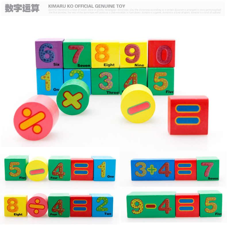 شحن مجاني كتل خشبية على الظهر ألعاب تعليمية للأطفال ، كتل بناء رقمية/كتل أبجدية هدية لعبة خشبية للأطفال