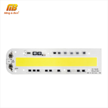 [MingBen] Smart IC LED COB Chip 30W 50W 70W 100W 150W  IP65 High Power Integrated Rectangle Beam AC 220V 110V DIY For Floodlight