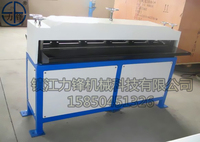 Lifeng Brand Five Or Seven Thread Grooving Machine CE Roller Shear Bead Machine