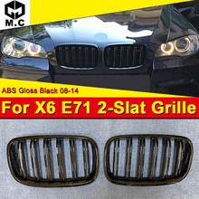 For BMW E71 X6 Front Kidney Grille grill M look ABS New Pair glossy black With Badge grills Double Slats X6M style 08-14