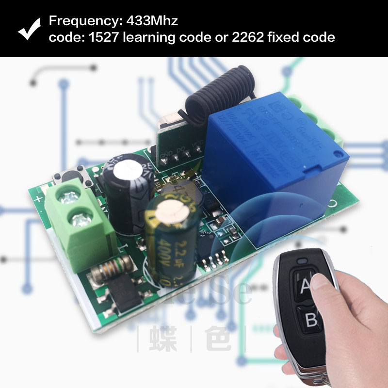 433MHz Universal Remote Control AC 110V 220V 1CH rf Relay Receiver and Transmitter for Universal Garage and Door Control in Remote Controls from Consumer Electronics