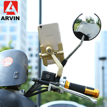 ARVIN Aluminum Motorcycle Bicycle Handlebar Phone Holder For iPhone X 8P Universal Rearview Mobile Stand Sansung S9 Mount
