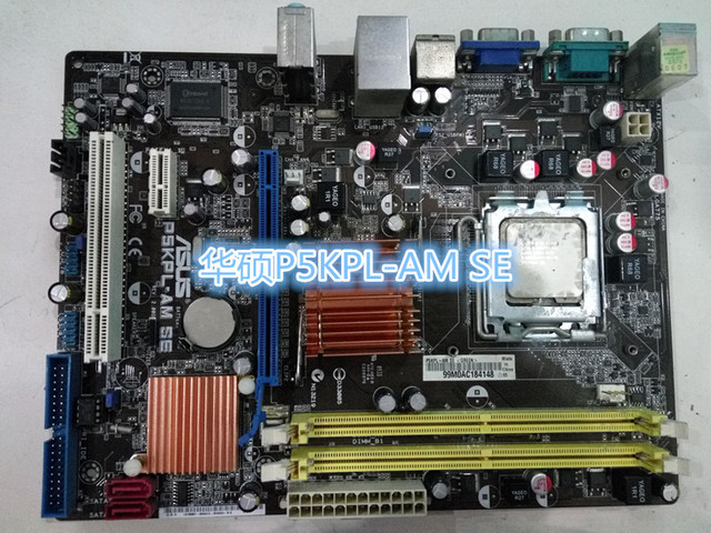 Drivers asus vga p5kpl-am motherboard in
