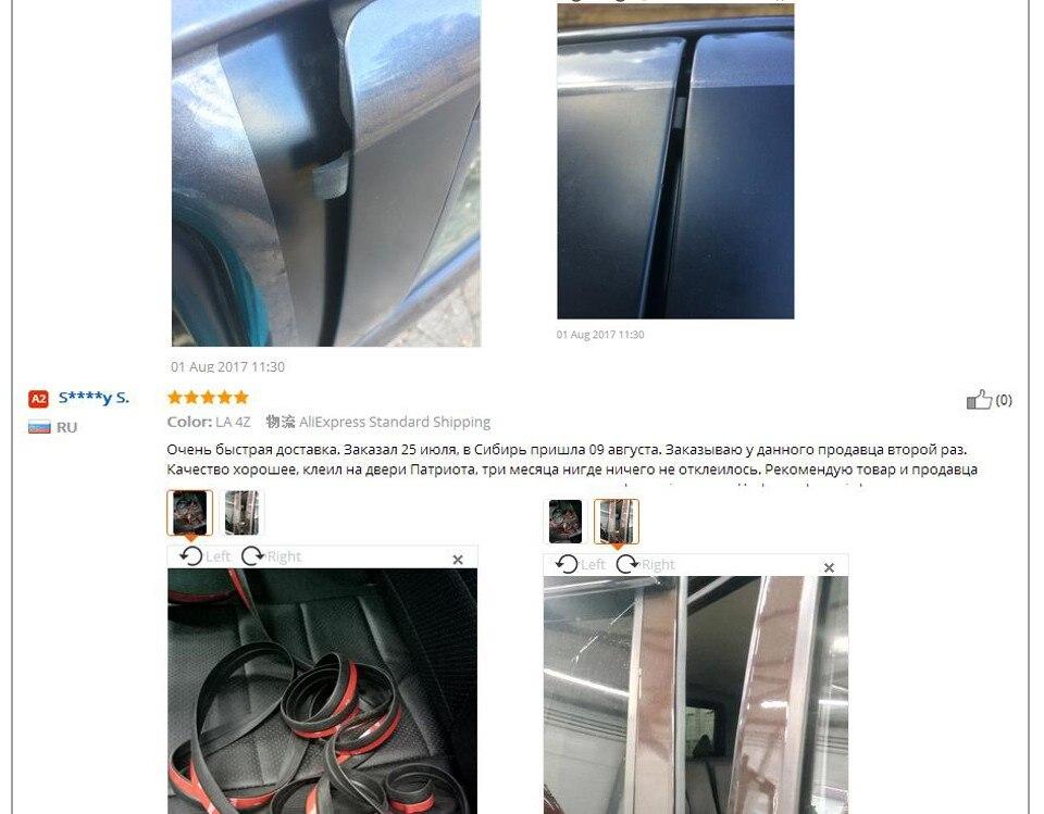 4Meter-Z-Type-3m-door-seal-Good-quality-Car-Door-Seal-Weatherstrip-z-seal-trim_08