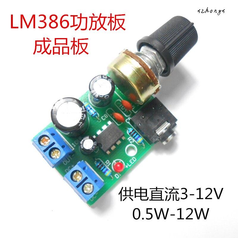 2PCS  YX1667 Fan LM386 You Can Drag 0.5 W-10w DC3-12V Audio Amplifier