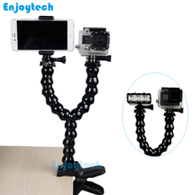 New Flexible Monopod with Dual Head For Gopro Cameras Phones Mini Tripod Selfie Stick Goose Neck For Blogger Video Recording flexible octopus monopod goose neck for gopro cameras selfie stick with phone holder for iphone xiaomi huawei samsung phones