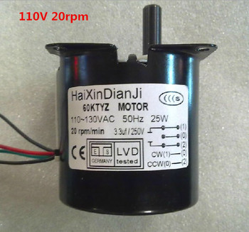 60KTYZ AC 110V 20W 20rpm AC gear motor with gearbox, Reversible Permanent magnet synchronous gear motor