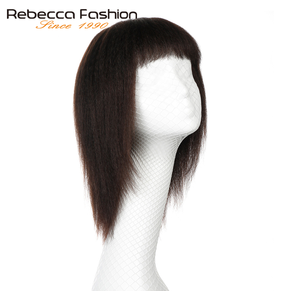 Rebecca Yaki Straight Hair Short Wig Machine Made Brazilian Remy Human Hair Wigs For Black Women