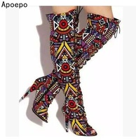 Sexy Mixed Color Printed Leather Lace Up Tight High Boots Open Toe Bandage Over The Knee