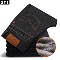 2017 Men's Denim Jeans plus thick Plus Fleece trousers version thick velvet straight  jeans Bussini Style Size:29-40 S6WJ032
