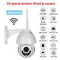 WIFI камера наружная PTZ IP камера H.265X 1080p скоростная купольная камера видеонаблюдения ip-камера WIFI Внешняя 2MP IR домашняя геодезическая камера