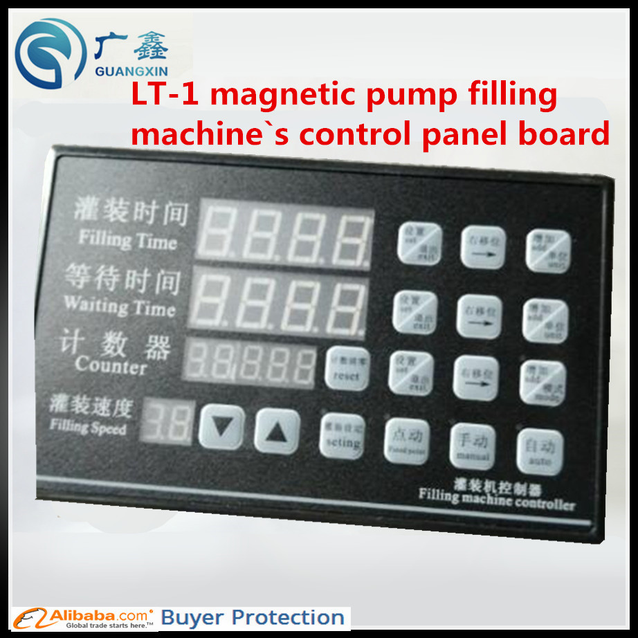 hight resolution of free shipping single head magnetic gear pump liquid filling machine spare parts of control panel board