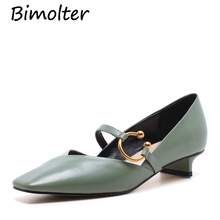 Bimolter Classic Cow Leather Pumps Thick Heels Green Sheepskin High Quality Square Toe Mary Janes Elegant Shoes Women C088