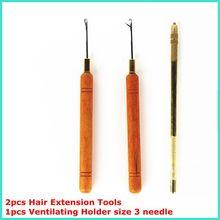 1 шт. Профессиональный Бронзовый вентилирующий держатель 3 размера парик крюковые иглы(1-2,2-3,3-4)+ 2 шт деревянные иглы инструменты