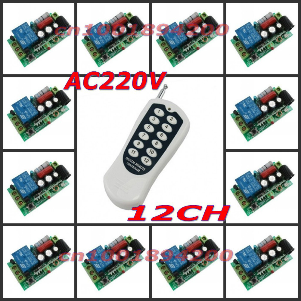 220V 1CH Radio remote control switch light lamp LED ON OFF 12Receiver&1transmitter Learning Code Output Adjusted Mini 50*30*18mm 220v 1ch wireless remote control switch light lamp led on off 12 receiver