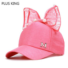 New Arrival Cute Girls Hat with Bow Baseball Cap Girl Snapback 50-54cm 5 Colors