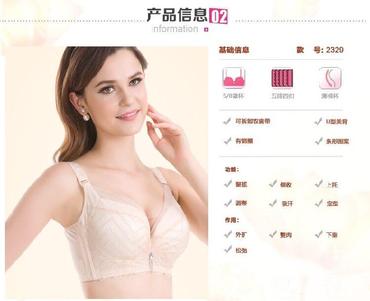 d1e802b4edb ... cup brassiere for women plus size bras 34c 32d 34d 36c 36d 38c 38d bra.  US  12.11 piece