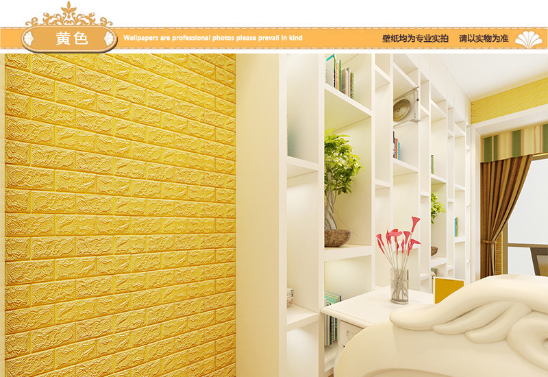 Free Shipping DIY PE Foam Soundproof Wall Decals/Adhesive Family ...