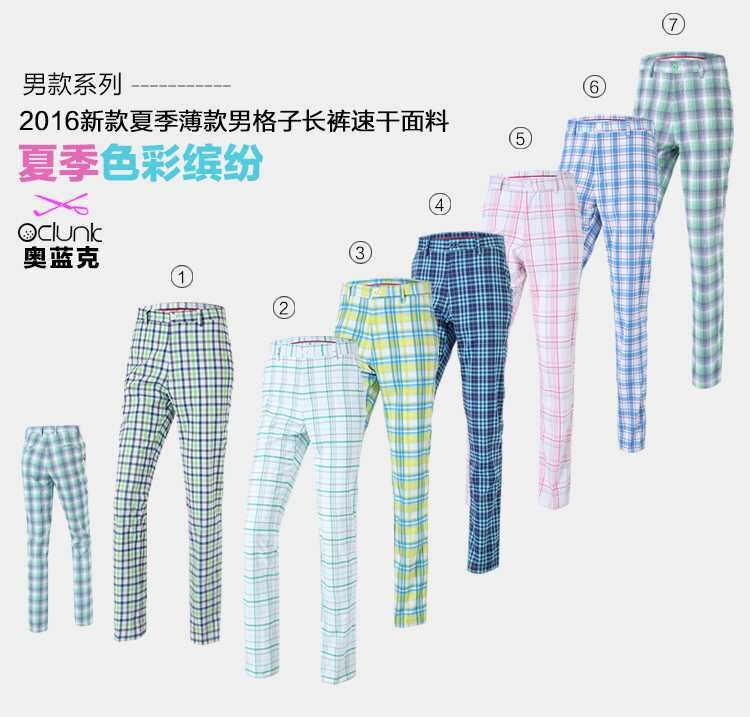 ФОТО men golf plaid pants 2016 summer sports british style pants quick dry golf trousers outdoor cooling brand men golf clothing