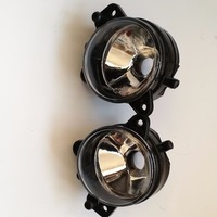 DAZOO 1 Set Car styling Front Bumper Halogen Fog Lamp Fog Light Without Bulbs For POLO 2006 2010