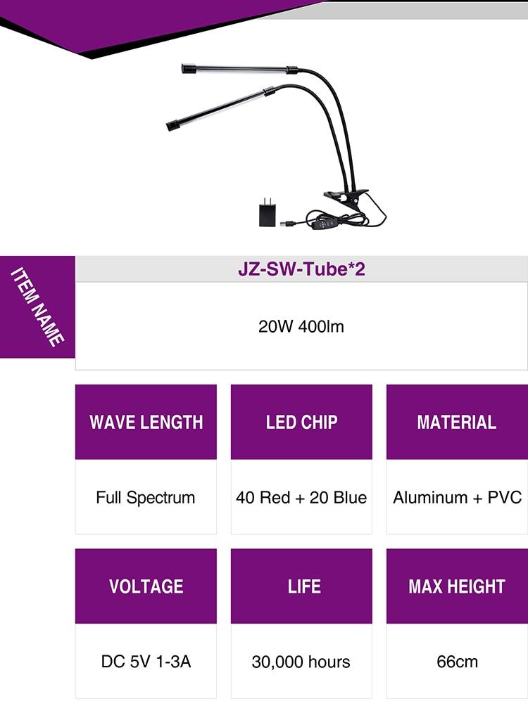 JZ-SW-Tube_02