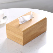 European rectangular tissue box coffee table bamboo storage