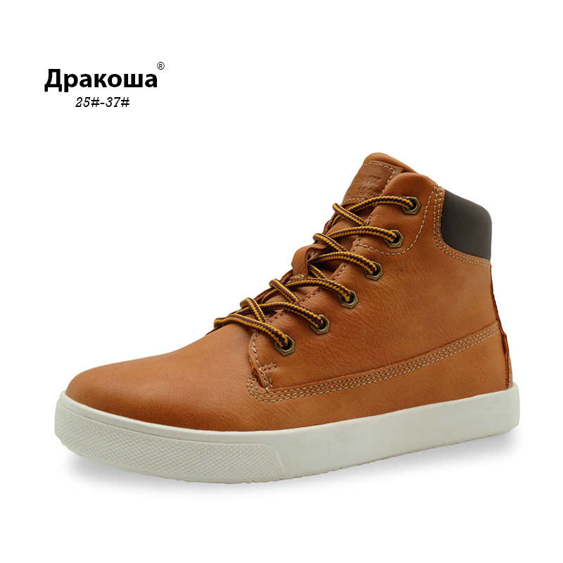 Children's Shoes Leather Cowhide Boy Girl Cotton Shoes Leisure Sports Keep Warm Boots Martin Winter Snow Baby Kids Boys Girs