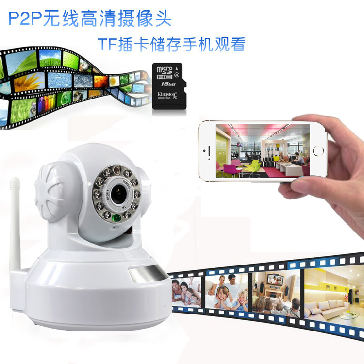 Million HD P2P H.264 network camera wireless WiFi real-time monitoring mobile phone remote camera IP outdoor home intelligent rotating p2p video camera mobile phone wireless wifi remote network monitoring camera