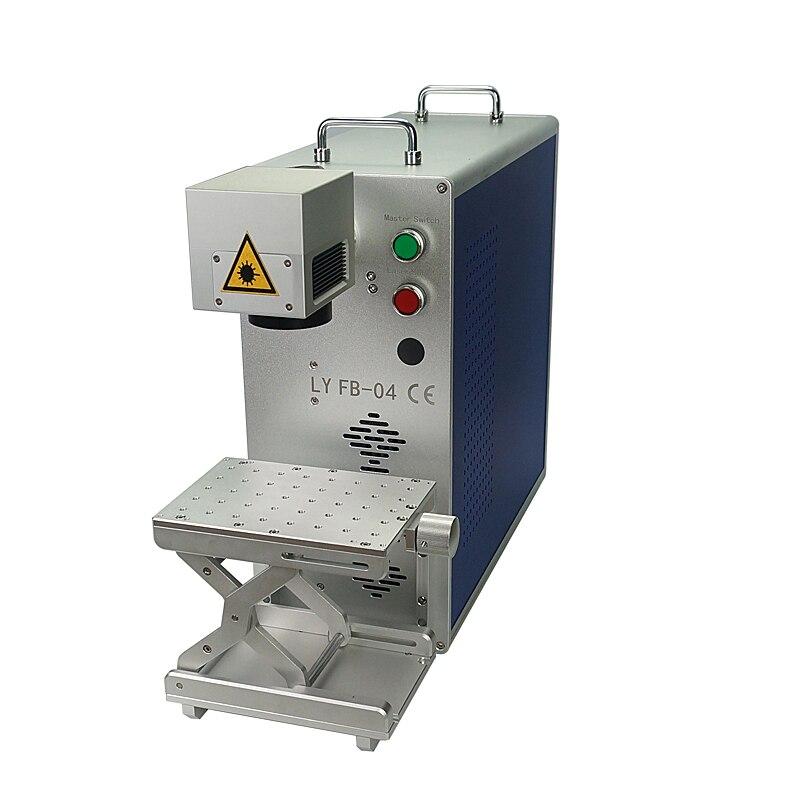fiber laser separator(9)