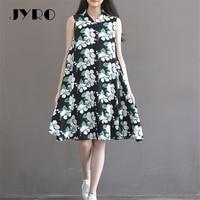 JYRO Brand Women Long Dress 2017 Summer New Literary Women S Clothing Printing Easy Maxi Dress