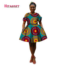 2017 Hitarget Fashion african style dresses for women clothing robe Clothing bazin riche maxi dress girls WY1760