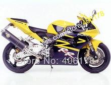 Kit CBR900RR molding) 954