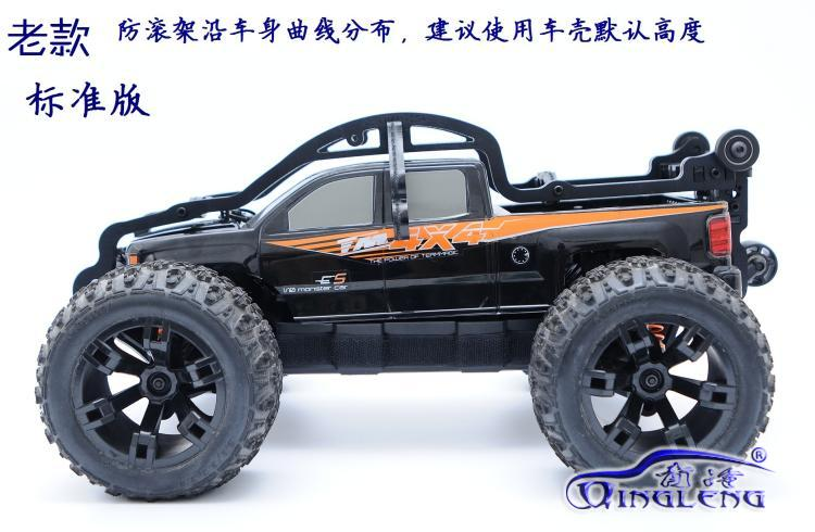 100% imported material roll cage set for TEAM MAGIC TM E5 rc car ,Do not include the car-in Parts & Accessories from Toys & Hobbies    1