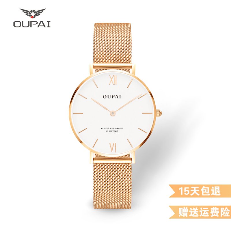 Brand Luxury Women Watches Ladies Casual Quartz Watch Female Clock Silver Stainless Steel Bracelet Dress Watch relogio feminino luxury brand rebirth fashion quartz watch women ladies stainless steel bracelet watches casual clock female dress gift relogio