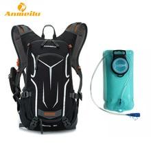 Anmeilu Bike Bag 18L Waterproof Bicycle Bag Outdoor Camping Sport Cycling Backpack 2L Water Bag Hydration Bladder